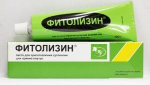 растительное антибактериальное противовоспалительное лекарство