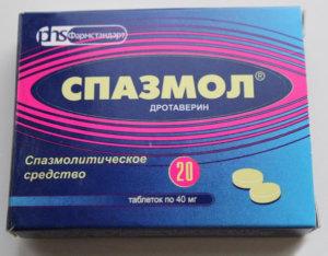 спазмолитический медикамент