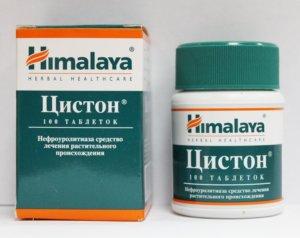 антибактериальный препарат растительного происхождения