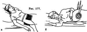 физиотерапевтический метод лечения