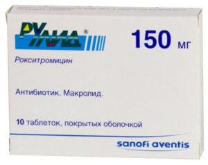 полусинтетический препарат
