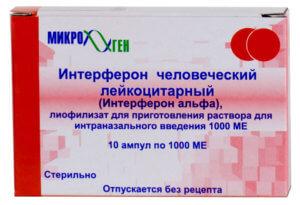 иммуностимулирующий препарат